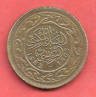 20 Millim , TUNISIE , Bronze , AH 1403 , 1983 , N° KM # 307 - Tunisie