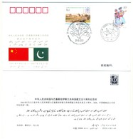 X363- Pakistan China 50 Years Of Friendship. (PKR) Both Countries Postmarks 21.5.2001. Type-A - Joint Issues