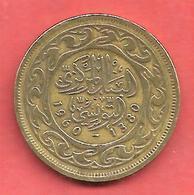 50 Millim , TUNISIE , Bronze , AH 1380 , 1960 , N° KM # 308 - Tunisie