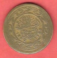 100 Millim , TUNISIE , Bronze , AH 1380 , 1960 , N° KM # 309 - Tunisie
