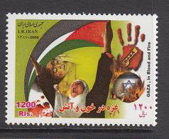 2009 Iran Palestine Gaza Flag Complete Set Of 1 MNH - Iran