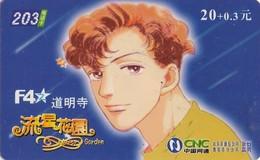 TARJETA TELEFONICA DE CHINA USADA. COMIC, MANGA. SDWF-13 2002-13(5-2). (343) - Cómics