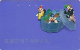 Télécarte Japon / 110-155 - CIRQUE - CLOWN & Billes - Marbles JAPAN Phonecard - MD 94 - Games
