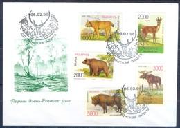 X65- FDC Of Belarus 1996 Wildlife. Bison. Fauna Of Belarus. - Stamps