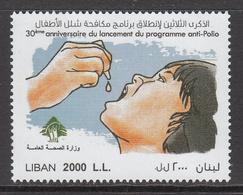 2017 Lebanon Liban Anti Polio Health Medicine Complete Set Of 1 MNH - Lebanon