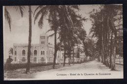AFRIQUE - DAHOMEY - Cotonou - Hotel De La Chambre De Commerce - Dahomey