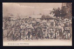 AFRIQUE - DAHOMEY - Un Tam Tam Au Pays HOLLI - Dahomey