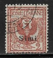 Italy Aegean Islands Simi Scott # 1 Used Italy Stamp Overprinted, 1912 - Aegean (Simi)
