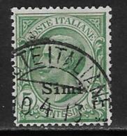 Italy Aegean Islands Simi Scott # 2 Used Italy Stamp Overprinted, 1912 - Aegean (Simi)