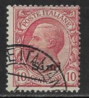 Italy Aegean Islands Simi Scott # 3 Used Italy Stamp Overprinted, 1912 - Aegean (Simi)