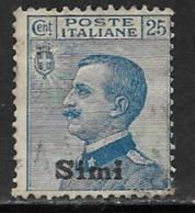 Italy Aegean Islands Simi Scott # 6 Used Italy Stamp Overprinted, 1912 - Aegean (Simi)