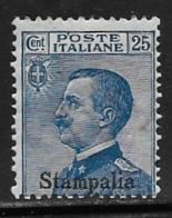 Italy Aegean Islands Stampalia Scott # 6 MNH Italy Stamp Overprinted, 1912 - Aegean (Simi)
