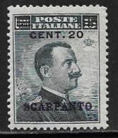 Italy Aegean Islands Scarpanto Scott # 11 Mint Hinged Italy Stamp Overprinted, 1916 - Aegean (Scarpanto)