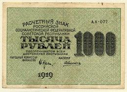 RSFSR 1919 1000 Rub. VF  P104e - Russie