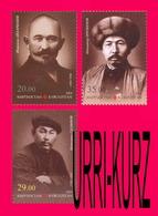 KYRGYZSTAN 2014 Famous People Government Officials Statesmen Political Figures Politician 3v Sc472-474 Mi796A-798A MNH - Kyrgyzstan