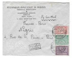 MECCA LA MECQUE (Arabie Saoudite) Enveloppe Commerciale Publicitaire Affranchie Vers PARIS 1948 - Arabie Saoudite