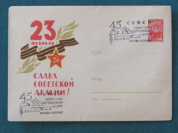 Russia (USSR) 1963 FDC Or Special Cancel Stationery Cover - Arms - Soviet Army 45 Anniv. - 1923-1991 UdSSR