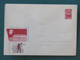 Russia (USSR) 1963 Stationery Cover - Arms - Lenin Worker Crane - 1923-1991 USSR