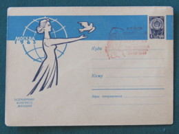 Russia (USSR) 1963 FDC Or Special Cancel Stationery Cover - Arms - Woman And Dove - 1923-1991 UdSSR