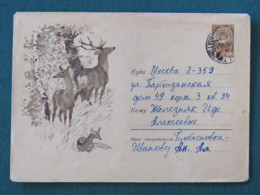 Russia (USSR) 1963 Stationery Cover To Moscow - Arms - Deer - 1923-1991 USSR