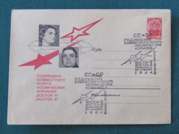Russia (USSR) 1964 FDC Or Special Cancel Stationery Cover - Arms - Stars - Brieven En Documenten