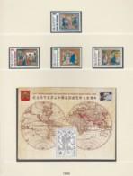 VATIKAN Jahrgang 1996, Postfrisch **, Mi. 1167-1196 - Vatican