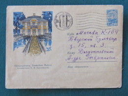 Russia (USSR) 1964 Stationery Cover To Moscow - Arms - Castle - Storia Postale