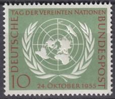 BRD 221, Postfrisch **, 10 Jahre UNO 1955 - [7] République Fédérale