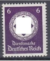 DR Dienst 169 C, Geprüft, Postfrisch **, 1942/44 - Servizio