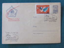 Russia (USSR) 1964 FDC Or Special Cancel Stationery Cover - Arms - Space Satellite - 1923-1991 UdSSR