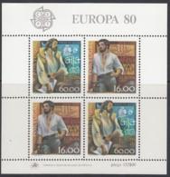 PORTUGAL Block 29, Postfrisch **, Europa CEPT:  Bedeutende Persönlichkeiten 1980 - Europa-CEPT