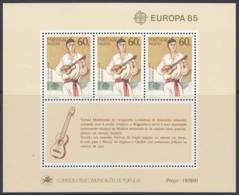 MADEIRA Block 6, Postfrisch **, Europa CEPT:  Musik 1985 - 1985