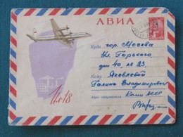 Russia (USSR) 1964 Stationery Cover Moscow Local - Kremlin - Plane - 1923-1991 USSR