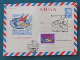 Russia (USSR) 1964 FDC Or Special Cancel Stationery Cover - Kremlin - Globe Forum - Brieven En Documenten