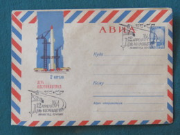 Russia (USSR) 1964 FDC Or Special Cancel Stationery Cover - Kremlin - Space Rocket - Storia Postale
