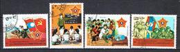 40è Anniversaire De L'Armée Populaire Lao N°909 à 912 - Laos