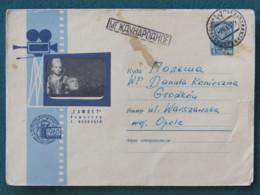 Russia (USSR) 1965 Stationery Cover To Poland - Arms - Cinema Movie - Storia Postale