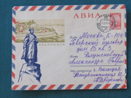 Russia (USSR) 1965 Stationery Cover To Moscow - Kremlin - Brieven En Documenten
