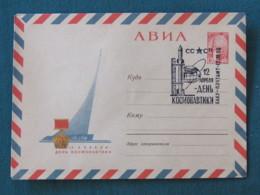 Russia (USSR) 1965 FDC Or Special Cancel Stationery Cover - Kremlin - Medal - Space Rocket - Brieven En Documenten