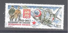 France Oblitéré N°5167 (cachet Rond) - France