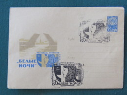 Russia (USSR) 1966 FDC Or Special Cancel Stationery Cover - Arms - Bridge - Woman - 1923-1991 UdSSR