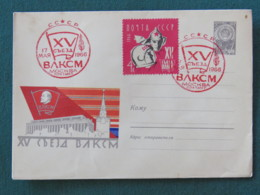 Russia (USSR) 1966 FDC Or Special Cancel Stationery Cover - Arms - Lenin Kremlin Space - Storia Postale