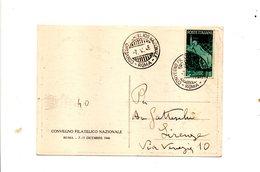 LAB555 - ITALIA 1946,  Convegno Filatelico Nazionale - Roma - Esposizioni Filateliche