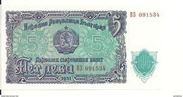 BULGARIE 5 LEVA 1951 UNC P 82 - Bulgarie