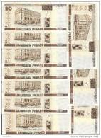 BIELORUSSIE 20 RUBLEI 2000 UNC P 24 ( 10 Billets ) - Belarus
