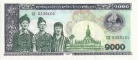 LAOS 1000 KIP 1998 UNC P 32A A - Laos