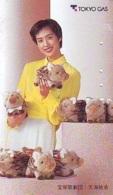 Télécarte Japon * YEAR Of The PIG (己亥) ZODIAC * (706) COCHON * PHONECARD JAPAN * TK * SCHWEIN * PORCO * VARKEN - Zodiaque