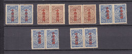 CHINA POSTAGE DUE SG D207-208-209-210-211-213 PART OF ORIGINAL GUM Slightly Stained MNH - China