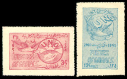 Afghanistan, 1951, United Nations, MNH, Michel 369-370A - Afghanistan