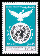 Afghanistan, 1986, International Peace Year, United Nations, MNH, Michel 1531 - Afghanistan